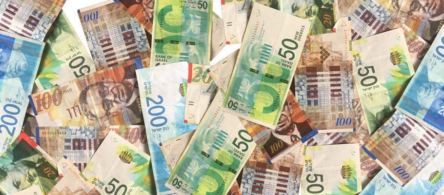 Geld abheben in Israel