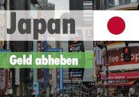 Geld abheben in Japan
