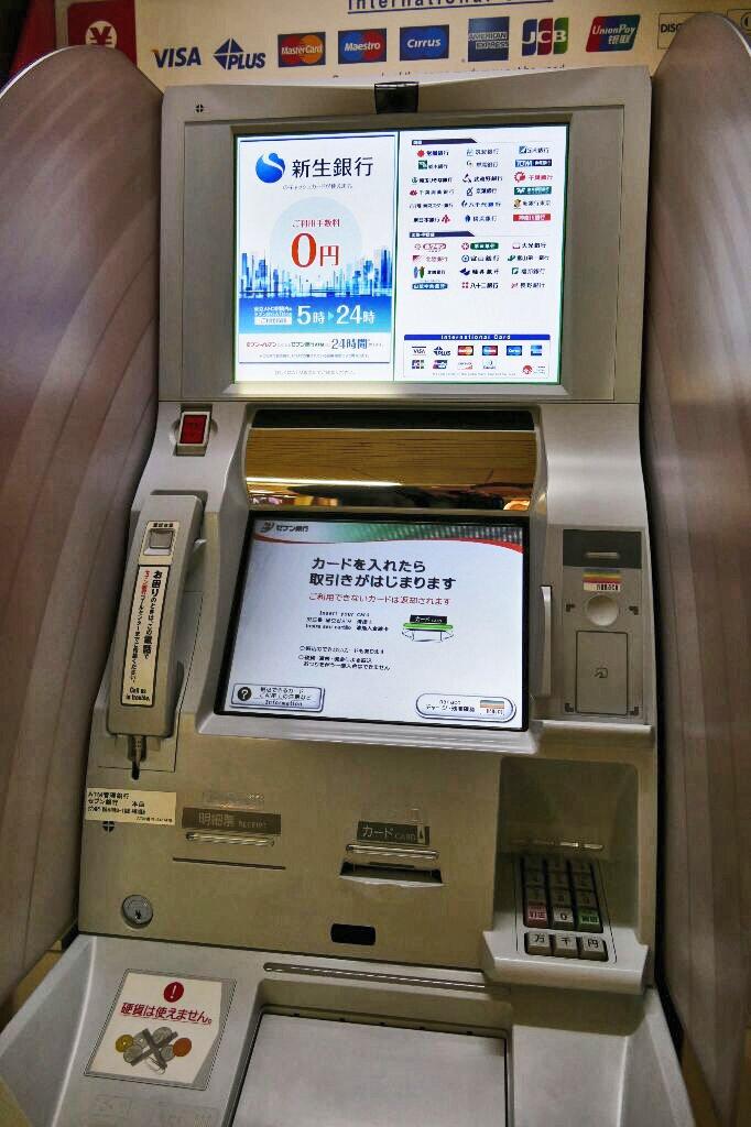 geldautomat japan