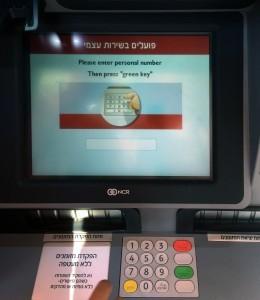 geld-abheben-israel-atm